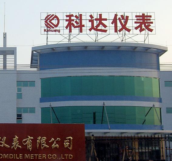 上海楼顶发光字招牌,楼顶发光字招牌制作