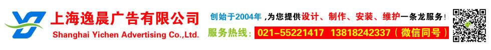 深圳市亚太纵横广告有限公司
