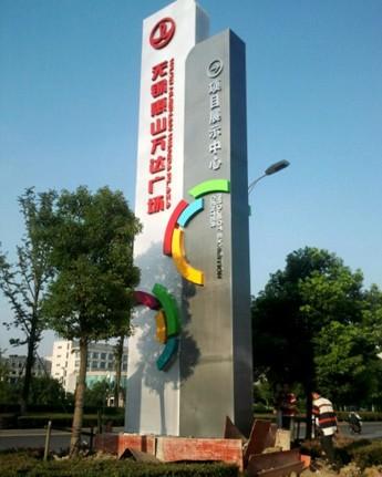 上海门头效果图,门头设计制作厂家,饭店门头,超市门头 产品 上海