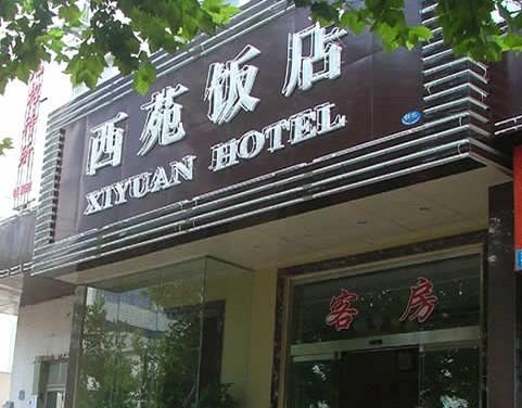 上海酒店门头灯箱广告牌,门头维修设计效果图,饭店门头装修高清图片