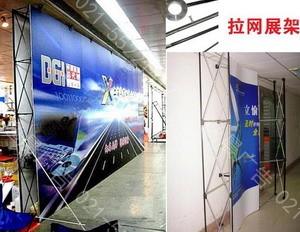 深圳喷绘写真公司,拉网X展架,易拉宝制作
