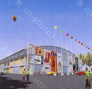 上海展会布展,会议背景搭建,舞台背景搭建,x展架万博登录页,拉网展架万博登录页