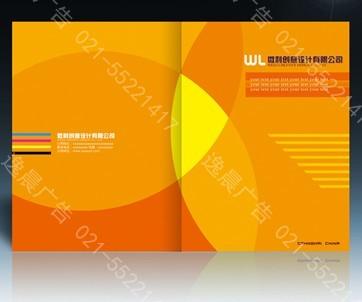 画册设计,公司画册设计,深圳广告设计公司