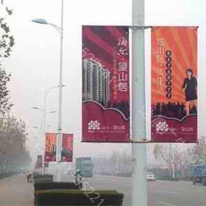 上海道旗万博登录页,上海彩旗万博登录页,上海锦旗万博登录页,上海彩色条幅万博登录页