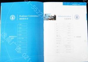 深圳样本设计,样本设计制作公司