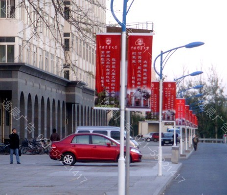 刀旗(道旗)制作安装,深圳导旗制作公司