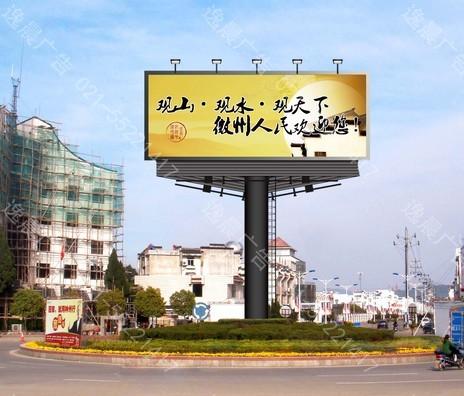 高炮广告牌,单立柱广告牌制作,高炮广告牌价格
