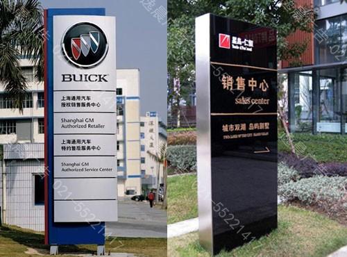 上海精神堡垒制作,精神堡垒设计