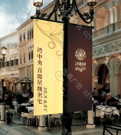 上海道旗万博登录页,灯旗杆万博登录页