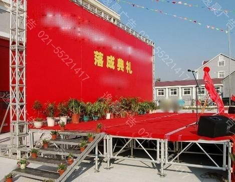 舞台桁架搭建,上海展台搭建公司