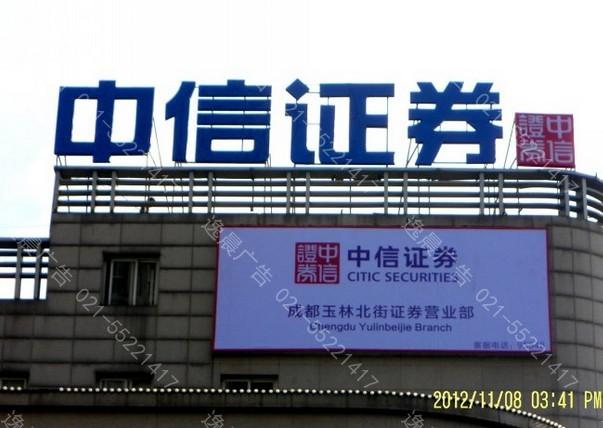 联系人:王先生 手机:13818242337 电话:021-55221417 传真:021-55092206 广告设计部: 广告制作部: 网络事业部: 投诉建议: 邮件:shyichen#126.com 地址:上海市杨浦区军工路1300号 网址:http://www.sh1c.cn