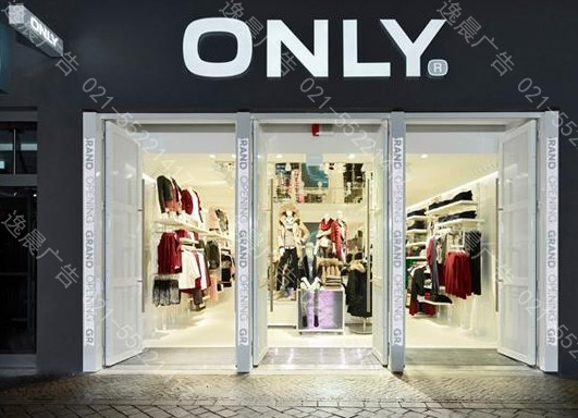 品牌店门铺设计制作装潢