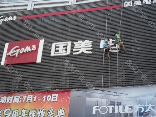 大楼外墙及户内外高空万博世界杯备用网址万博登录页安装