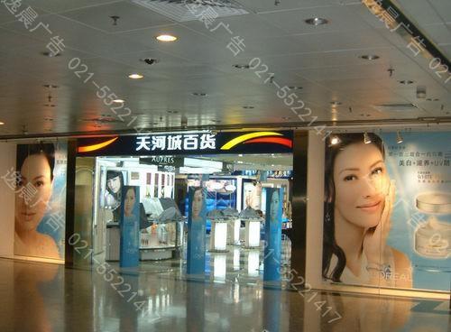 超市宣传海报,室内高精写真背胶,商业广告宣传海报