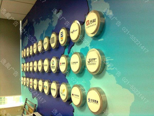 文化墙展示板,企业文化展示墙