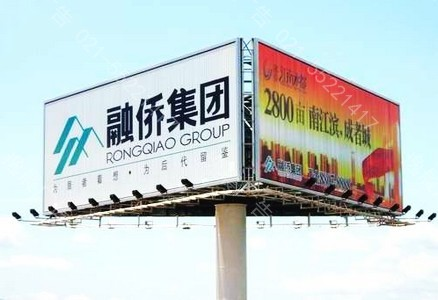 高立柱广告牌制作,高立柱广告牌设计