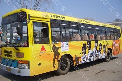 上海公交车喷绘写真万博登录页公司