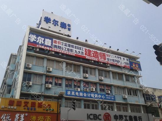 深圳楼顶广告牌制作,楼顶广告牌安装公司
