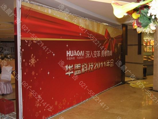 上海桁架搭建(上海活动桁架搭建)