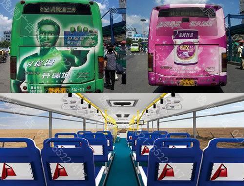 深圳公交站牌广告