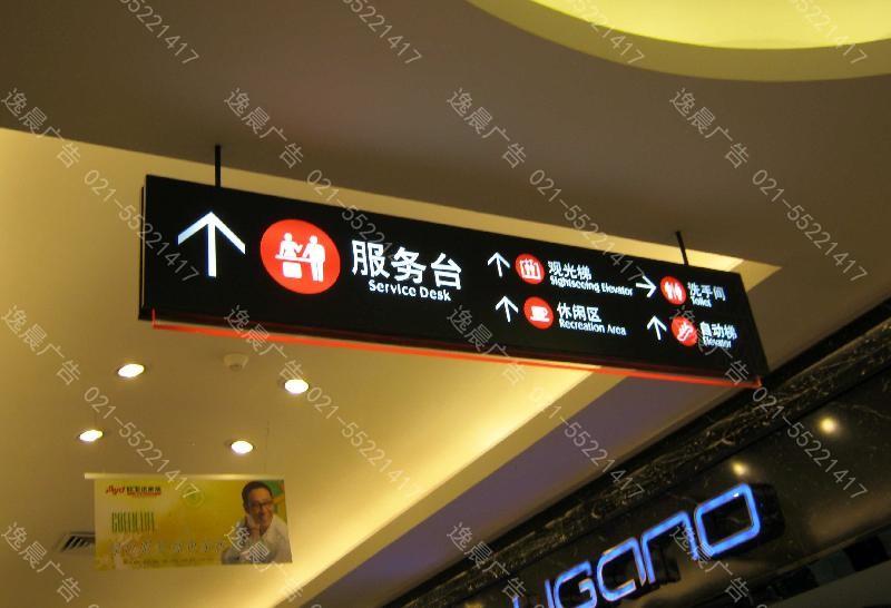 制作 成都 上海/简单来说标志有多种类。...