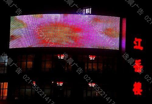 LED喷绘彩屏,深圳喷绘彩屏制作