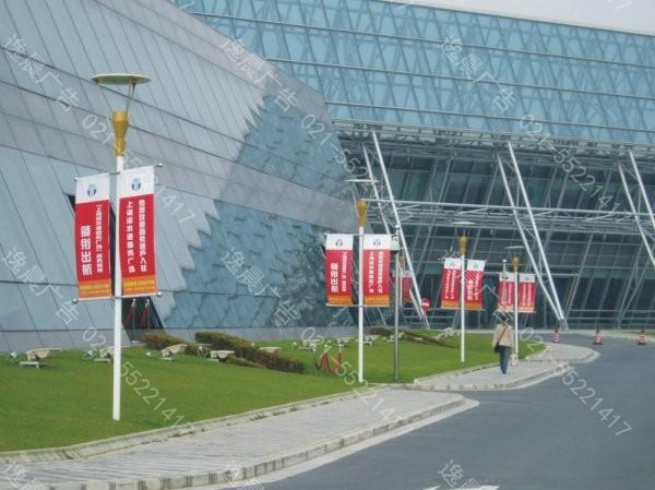 上海道旗发布,上海道旗万博登录页公司
