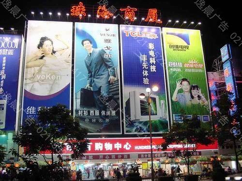 广告牌制作,深圳广告牌制作,户外广告牌制作