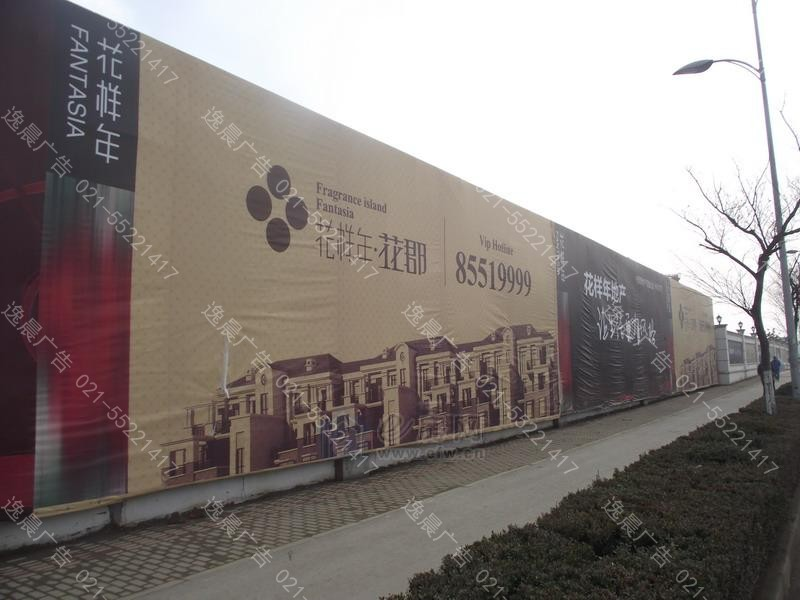 上海房地产围墙万博世界杯备用网址万博登录页,房地产围墙万博世界杯备用网址价格,房地产围墙万博世界杯备用网址效果图