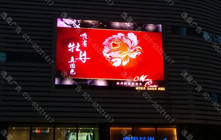 LED户外显示屏,深圳显示屏制作公司