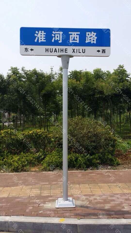 路名牌制作,道路指示牌,城市指路牌,交通标志牌,上海路名牌制作公司