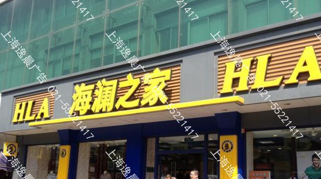 深圳门头设计制作公司,深圳门头广告制作,门头发光字制作