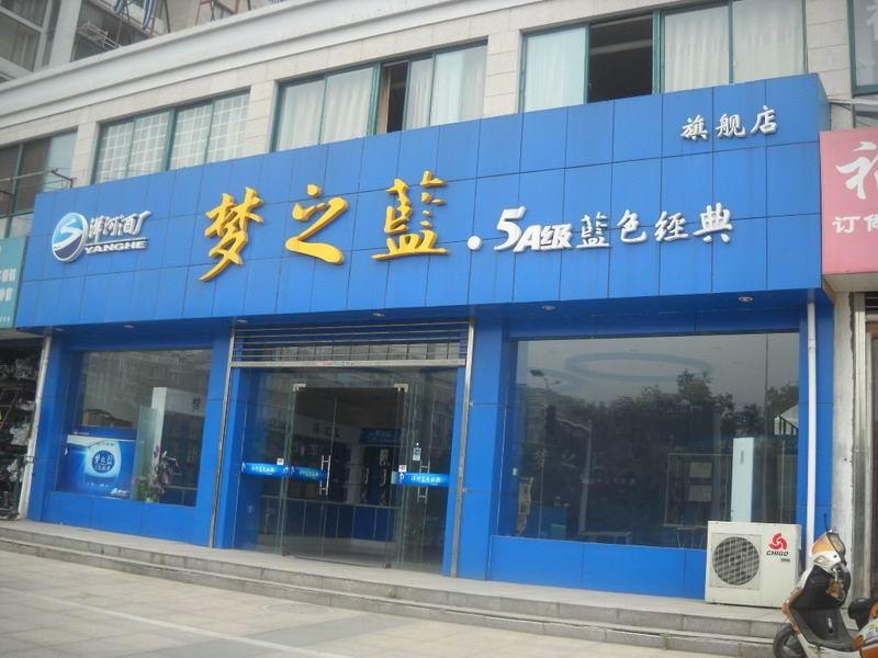 店面门头招牌万博登录页,上海门头招牌万博登录页公司