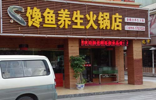 广告公司门面装修效果-火锅店门头装修的标准,上海火锅店门头装修