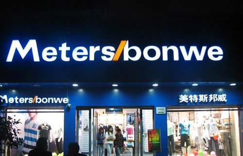连锁店门头设计,连锁店门头装修,上海连锁店门头万博登录页