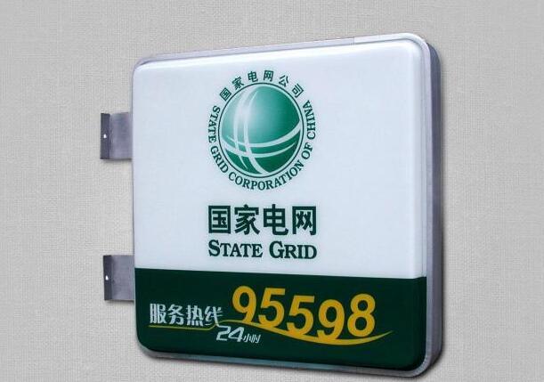 亚克力吸塑灯箱制作,超薄灯箱价格,深圳广告灯箱设计厂家