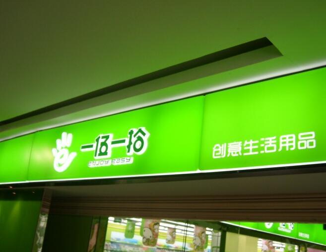 国外灯箱广告文案设计