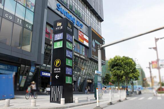 商场导视系统设计,商城标识导示系统,购物中心广场指示牌标牌万博登录页工厂