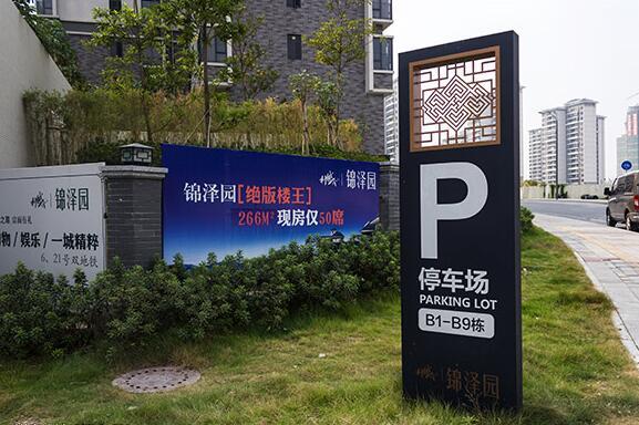 停车场导视系统设计,上海停车场导视系统万博登录页,停车场导视系统效果图