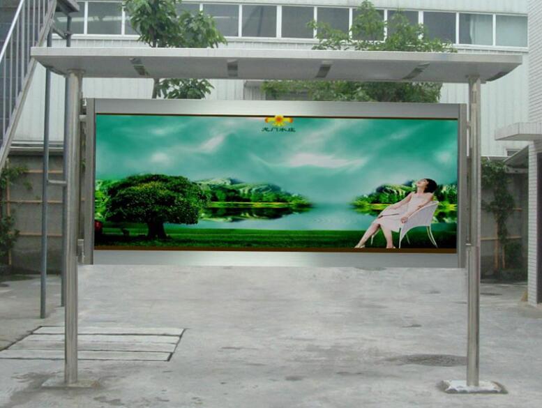 不锈钢宣传栏广告牌制作,深圳宣传栏制作