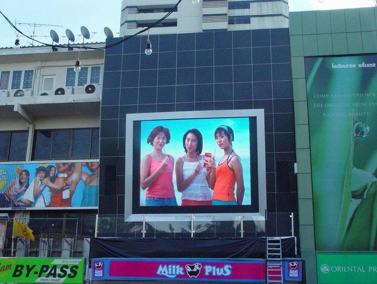室外P10全彩显示屏,深圳全彩显示屏制作公司