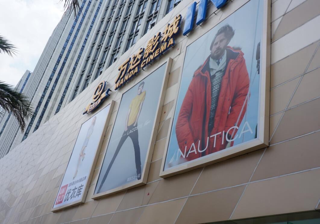 商场外墙广告灯箱制作,深圳商场户外广告制作,商场外墙广告工程