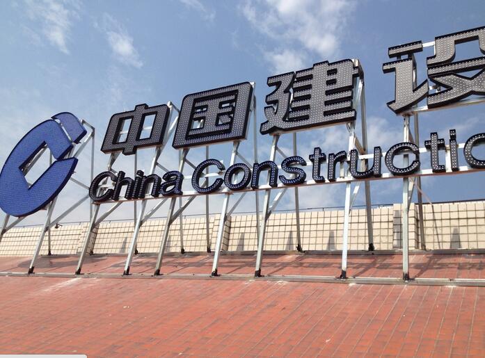 楼顶大字万博登录页安装,上海楼顶万博手机版app下载万博登录页