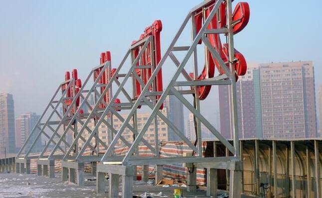楼顶t型牌钢架立体结构透视图