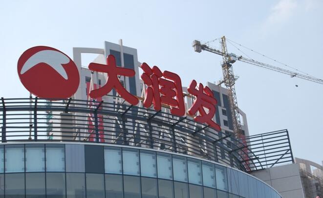 上海楼顶大字万博登录页加工公司,选逸晨万博世界杯备用网址就对了