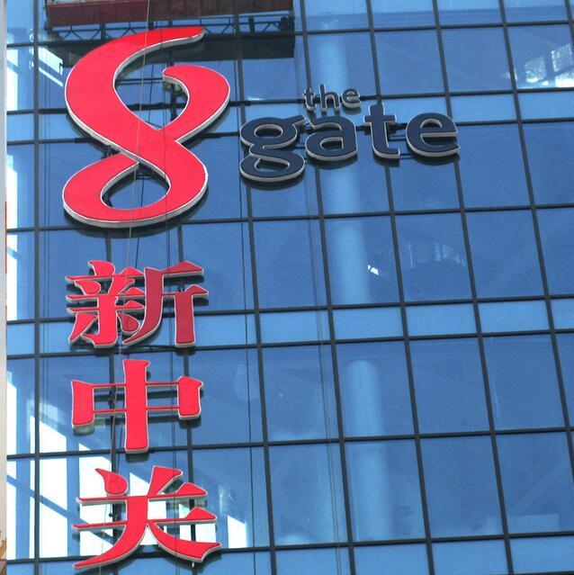 大楼万博手机版app下载标识万博登录页,上海楼体万博手机版app下载万博登录页过程