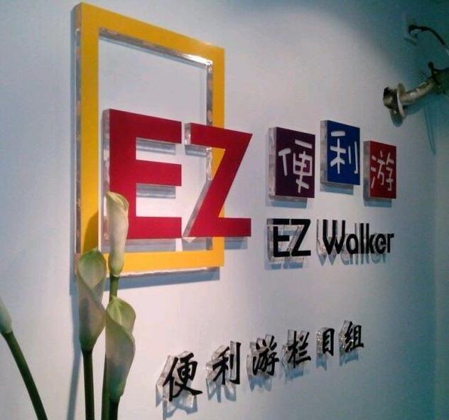 水晶字制作,深圳形象墙制作,深圳logo墙字制作
