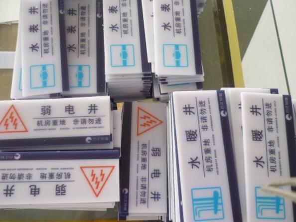 亚克力UV平板打印加工,UV平板喷绘加工价格
