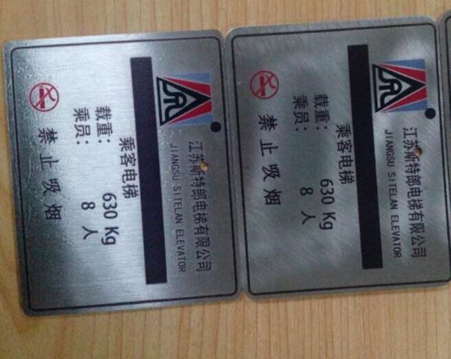 铝板标牌uv彩印,铝板uv喷绘加工,铝板uv打印加工