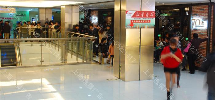 70后饭吧上海中环百联店
